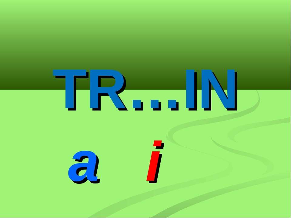 TR…IN a i