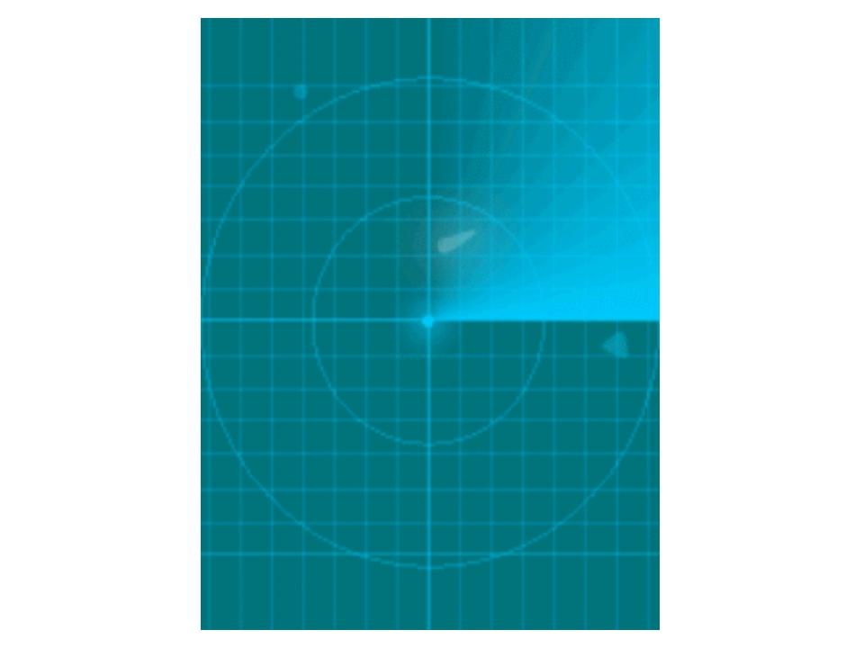 Принцип действия радара. Лучи, распространяемые в пространстве, встречаясь с...