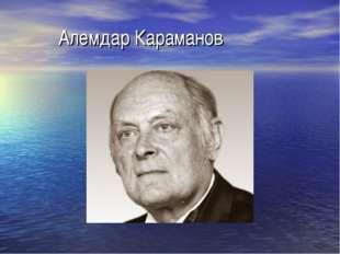 Алемдар Караманов