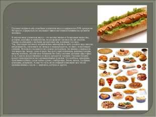 Глутамат натрия и ему подобные усилители вкуса содержатся в 50% продуктов. Не