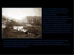 Севастополь (в переводе с греческого означает «величественный город») был пер