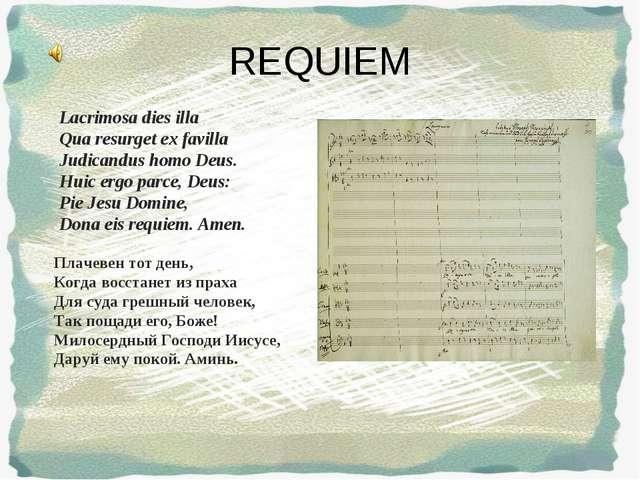 REQUIEM Lacrimosa dies illa Qua resurget ex favilla Judicandus homo Deus. Hui...