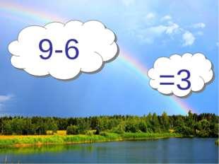 9-6 =3