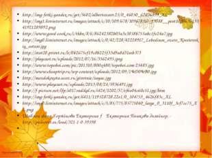 http://img-fotki.yandex.ru/get/5602/albertozavr.25/0_46050_62d76893_XL http:/