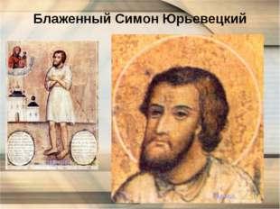 Преподобные Макарий и Тихон Луховский