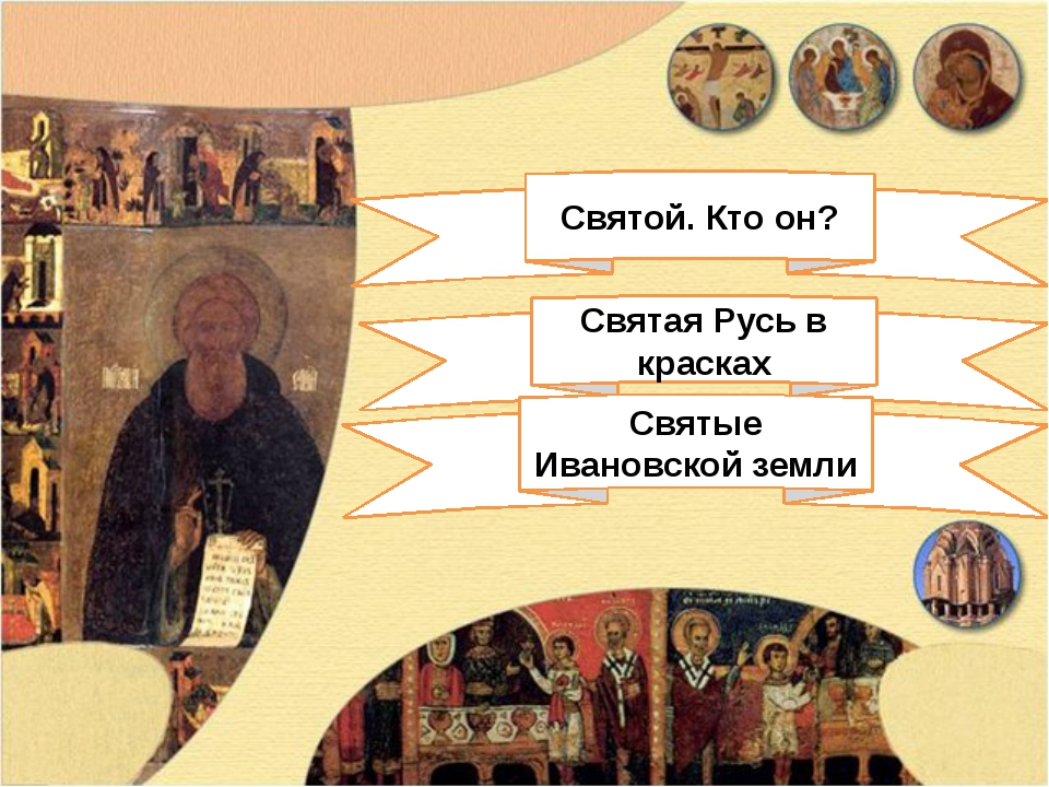 Преподобный Тихон (в миру Тимофей) был родом из княжества Литовского, в молод...