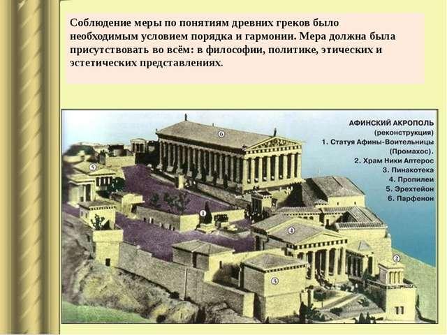 Статуи Афины на Акрополе Бронзовая статуя Афины Лемнии. Фидий. Бронзовая ста...