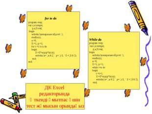 for to do program esep; var i,n:integer;  p,a,S:real; begi