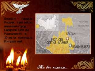 Бесла́н — город в России, третий по величине город Северной Осетии. Располож