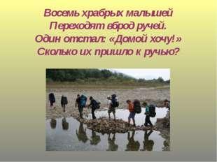 Берег Отдыхай-ка