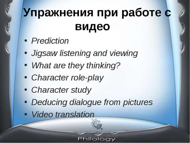 Упражнения при работе с видео Prediction Jigsaw listening and viewing What ar...