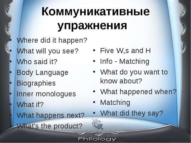 Коммуникативные упражнения Where did it happen? What will you see? Who said i...