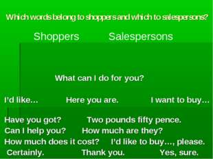 Which words belong to shoppers and which to salespersons? What can I do for y