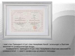 Қазақстан Президенті Нұрсұлтан Назарбаев Ханой қаласындағы Вьетнам мемлекетті