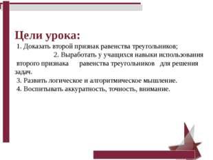 Проверка домашнего задания. №119 ↖ №120 Дано: ∆DЕК- равнобедренный, DК- основ