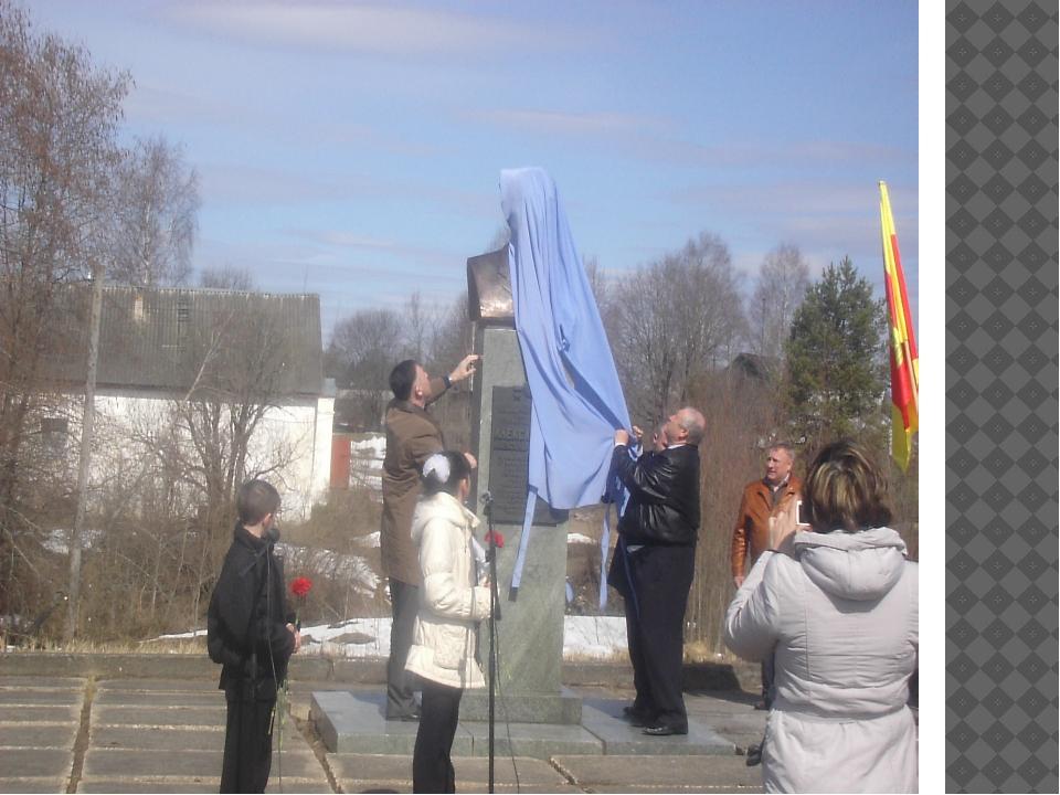 Памятник Александру Петровичу Александрову