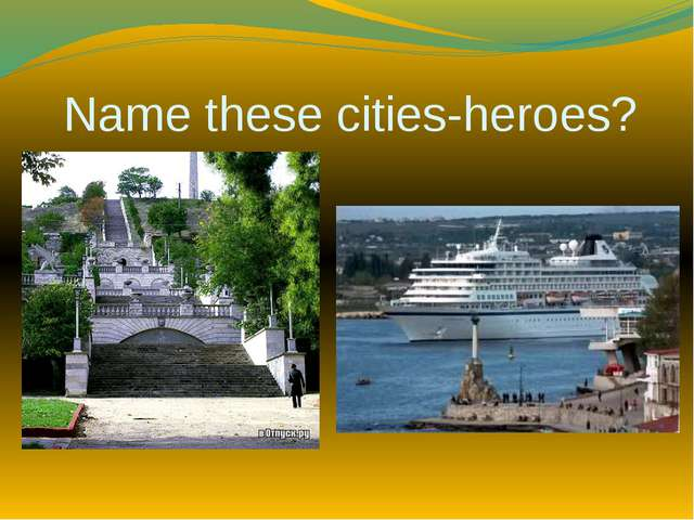 Name these cities-heroes?