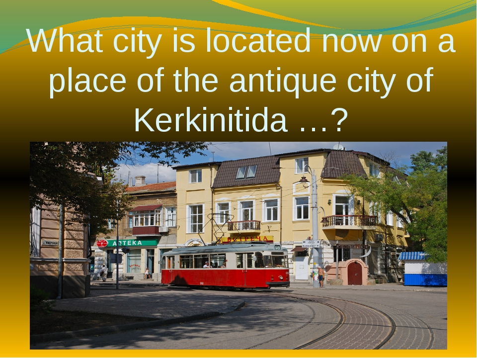 What city is located now on a place of the antique city of Kerkinitida …?
