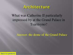 What was Catherine II particularly impressed by at the Grand Palace in Tsarit