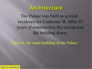 The Palace was built as a royal residence for Catherine II. After 10 years of