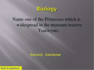 Name one of the Primroses which is widespread in the museum-reserve Tsaritsyn