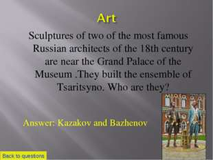 Sculptures of two of the most famous Russian architects of the 18th century a