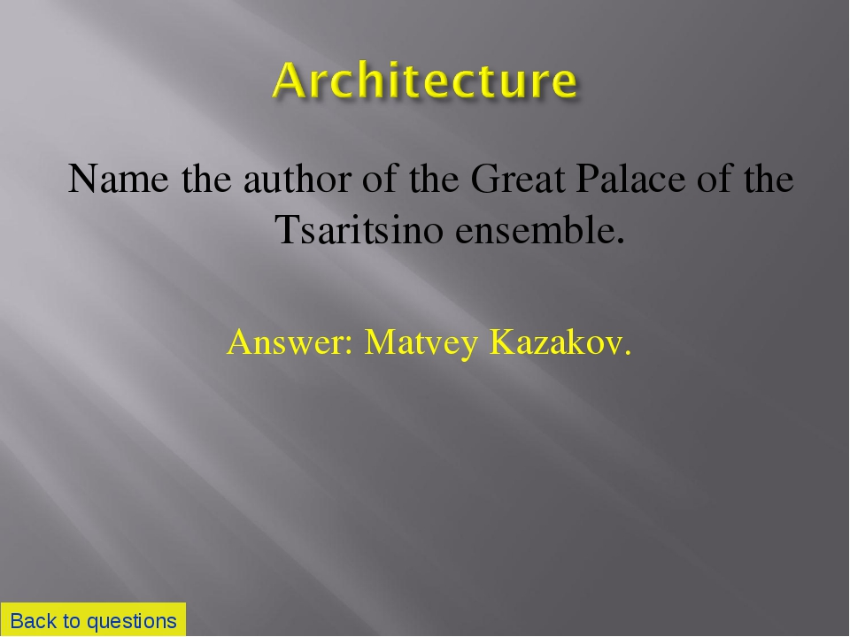 Name the author of the Great Palace of the Tsaritsino ensemble. Back to quest...