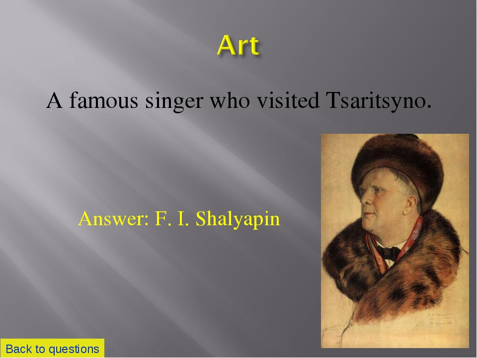 A famous singer who visited Tsaritsyno. Back to questions Answer: F. I. Shaly...