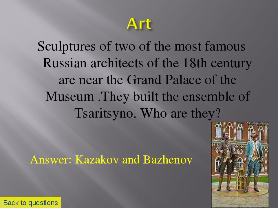 Sculptures of two of the most famous Russian architects of the 18th century a...