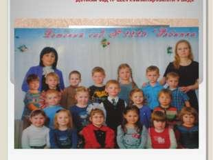 Департамент образования г Москвы Восточное окружное управление образования Г