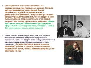 Своеобразие пьес Чехова замечалось его современниками при первых постановках