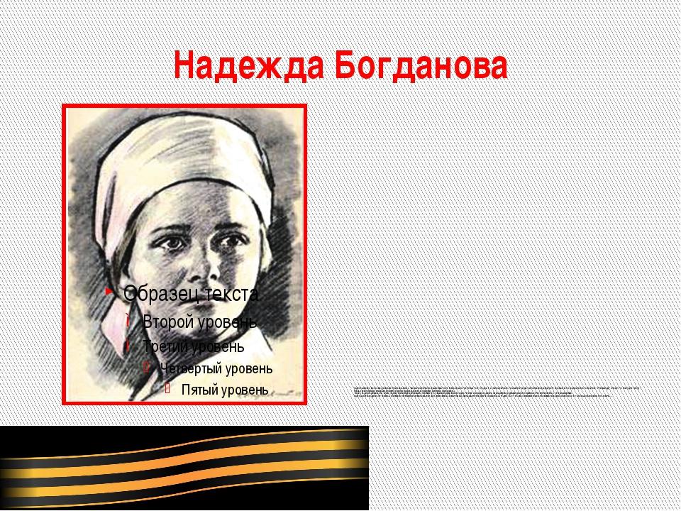 Надежда Богданова Надя пошла работать на завод и никому не рассказывала, о то...