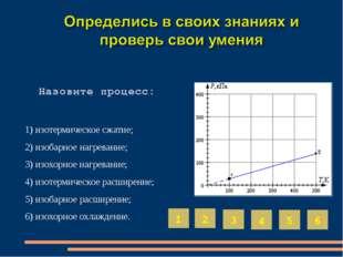 Газ находится в баллоне при температуре 288 К и давлении 1,8 МПа. При какой т
