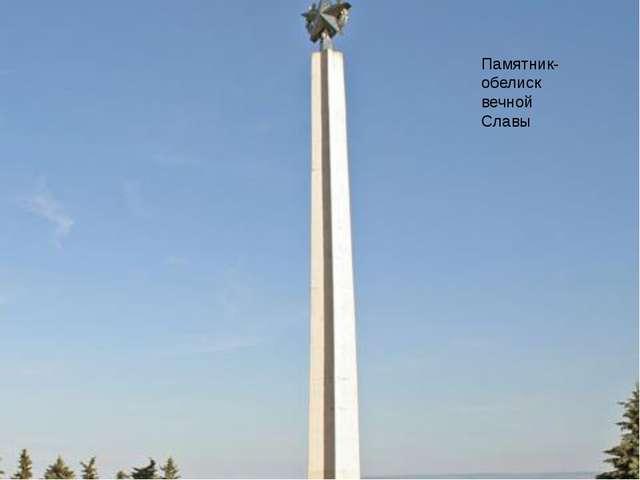 Карамзинский парк Карамзинский парк Памятник ульяновцам-танкистам Памятник-о...