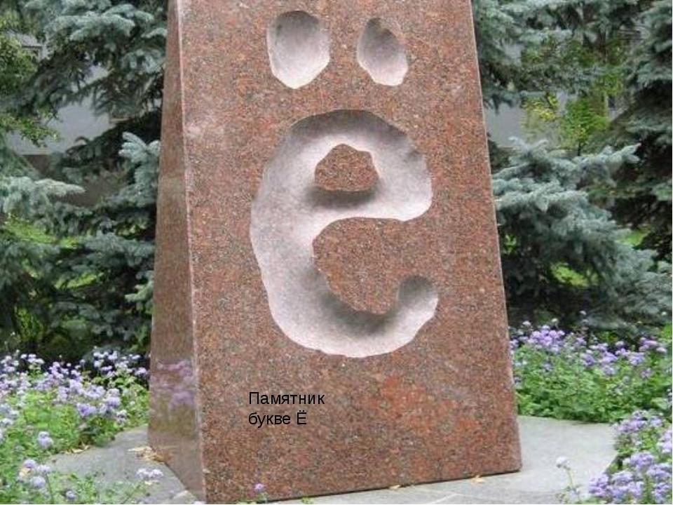 Карамзинский парк Карамзинский парк Памятник ульяновцам-танкистам Памятник б...
