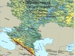 Большой и Малый Кавказ и Закавказье. Снимок НАСА