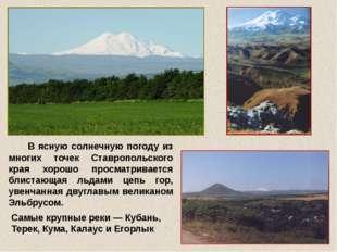 В состав края входят: 26 районов, 9 городов краевого подчинения, 11 городов р