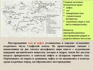 Озеро ТАМБУКАН Крупнейшее в России месторождение лечебной грязи находится на