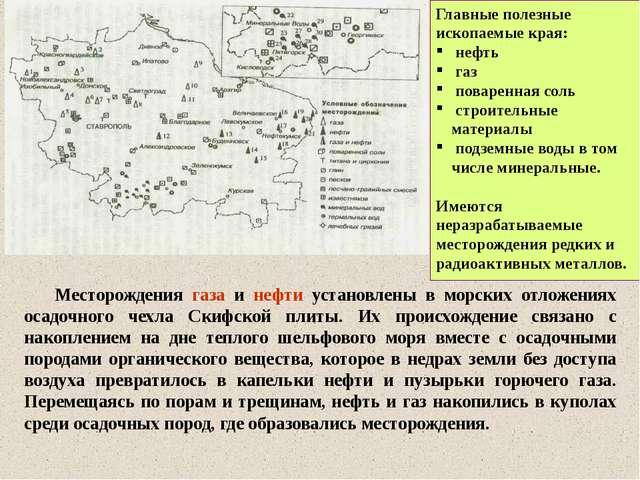Озеро ТАМБУКАН Крупнейшее в России месторождение лечебной грязи находится на...