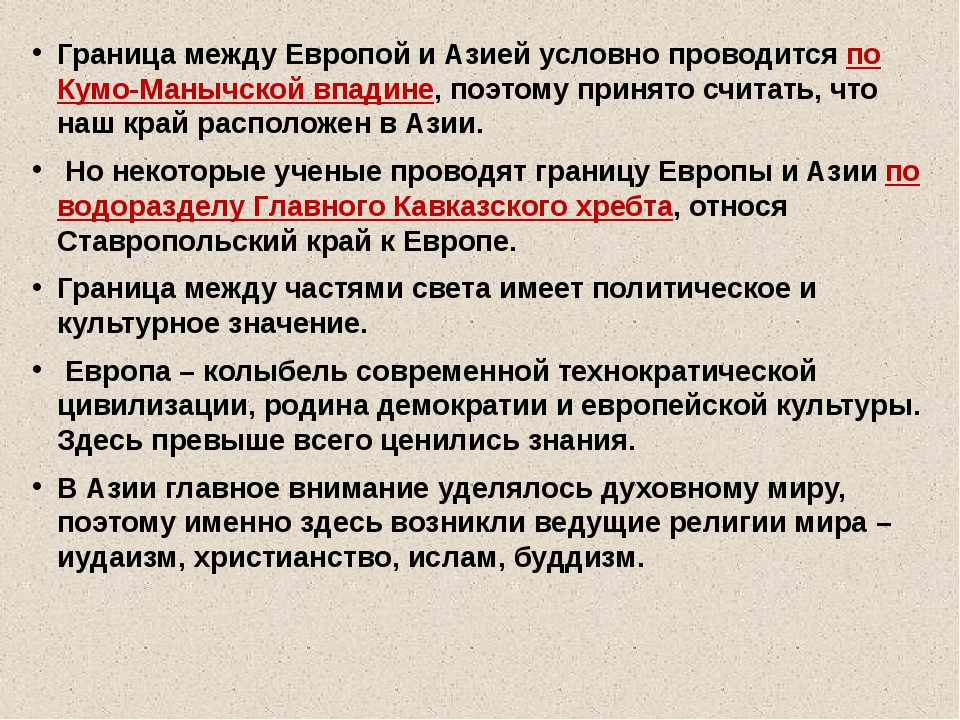 Россия – евроазиатская страна, поэтому в её гербе изображен двуглавый орел:...