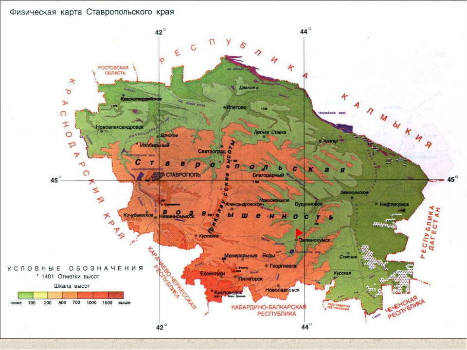 На востоке и северо-востоке обширные равнины, типичные полупустыни, местами п...