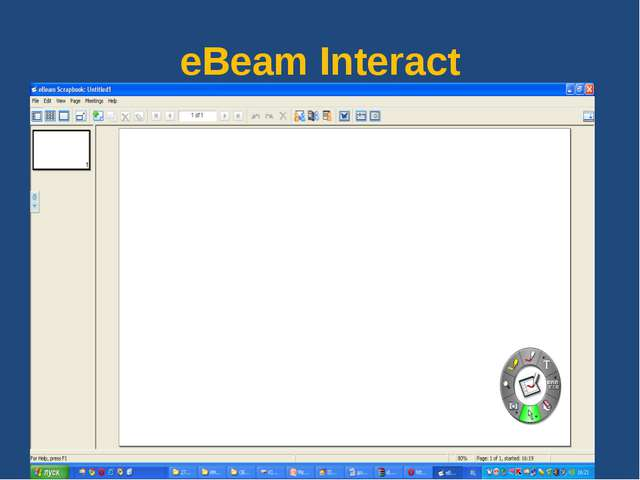 eBeam Interact