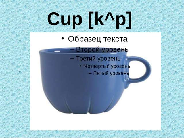 Cup [k^p]