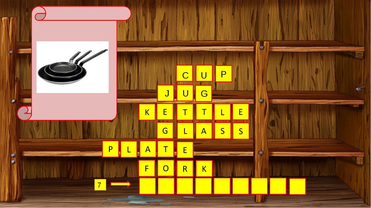 P С U J U G 7 Кликаем на загадку, смотрим отгадку.