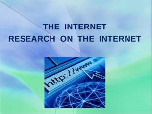 THE INTERNET RESEARCH ON THE INTERNET