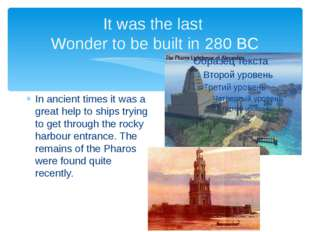 It was the last Wonder to be built in 280 BC In ancient times it was a great