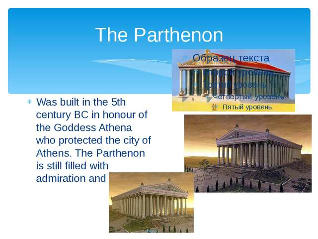 The Parthenon Was built in the 5th century BC in honour of the Goddess Athena...