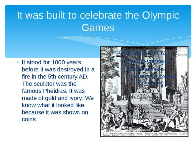 It was built to celebrate the Olympic Games It stood for 1000 years before it...