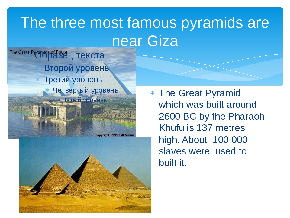 The three most famous pyramids are near Giza The Great Pyramid which was buil...