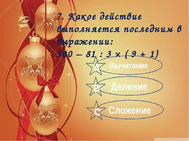 Решение задачи: 2(6+x) = 48 (см) 6+x=48:2 x=24-6 x=18 Ответ: на 18 см.